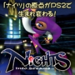 image banner_nights_125x125-jpg